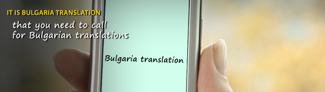 Contact Buglarian Translation