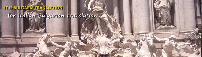 Italian Buglarian Translation